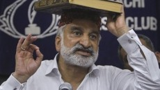 Zulfiqar Mirza resigned yesterday right after the operation in Liyari. In the beginning it appeared as if it was in protest of the operation in Liyari. Well then we were wrong. This resignation was expected from […]