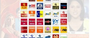 Things have really gotten out of hand for many countries like Pakistan because of satellite and cable networks which showcase hundreds of foreign and Indian channels. These channels really affect […]